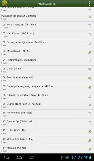 quran浏览V3.9.3 安卓版