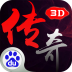 蜀山传奇 V1.0.1 安卓版
