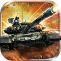 铁甲征途 V1.1.18 安卓版