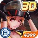 3D摩托飞车2破解版1.6.6 V1.6.6 安卓版