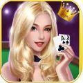 来玩德州扑克 V2.6.0 苹果版