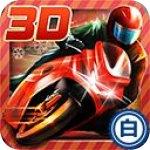 3D摩托飞车破解版2.1.2 V2.1.2 安卓版