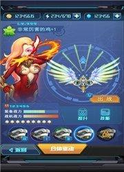 超时空机战九游版V0.99.0 安卓版
