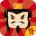 曹操贷(贷款・借钱・借贷) V2.0.0 安卓版