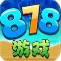 878游戏 V1.0.1 安卓版