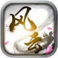 星辰风云 V1.0 苹果版
