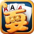 好耍棋牌 V1.1.0 苹果版