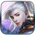 御龙修仙 V1.0.0 苹果版