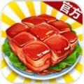 舌尖上的中国 V1.5.14 苹果版