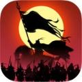 远征部落 V1.0.4 安卓版