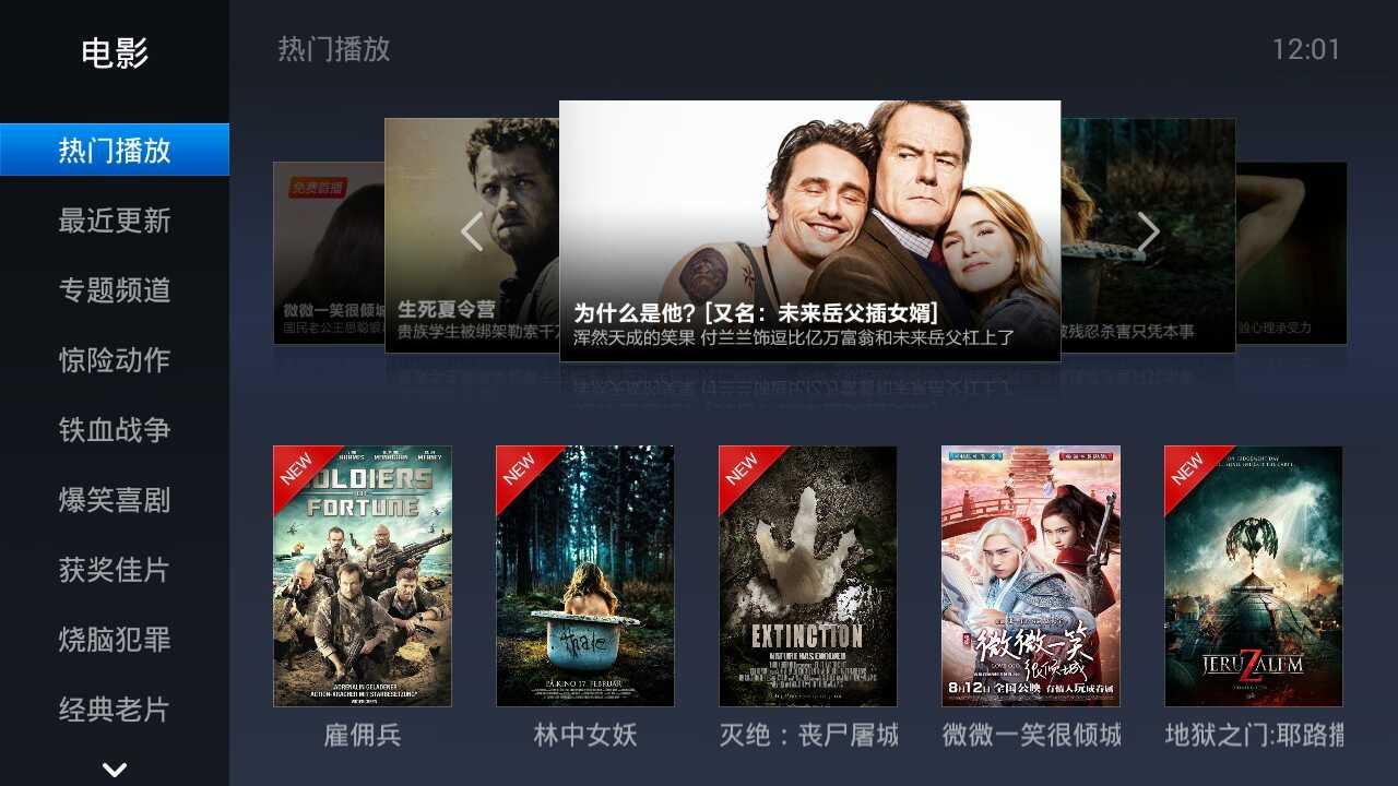 魔力视频HDV1.1.30 安卓版