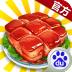 舌尖上的中国 V1.3.0 安卓版