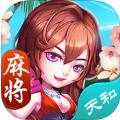 天和杭州麻将 V1.0 安卓版