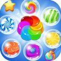 消灭糖果泡泡 V1.0 安卓版