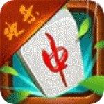欢乐红中麻将 V1.0 安卓版