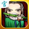 仗剑江湖之桃花岛主 V1.0 苹果版