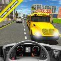 高中公车司机苹果版