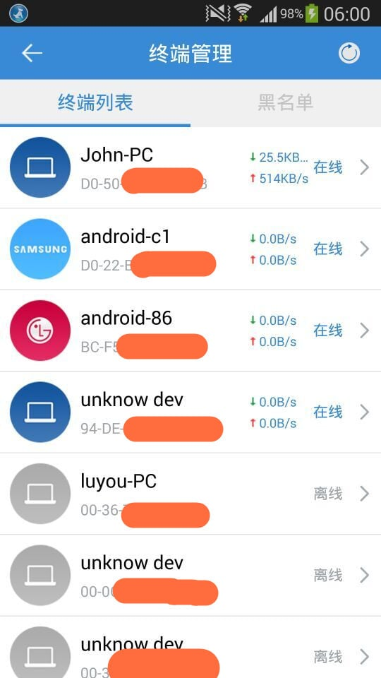 路由优化大师V2.3.3.59 安卓版