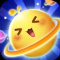 欢乐大星球 V1.2.6 苹果版