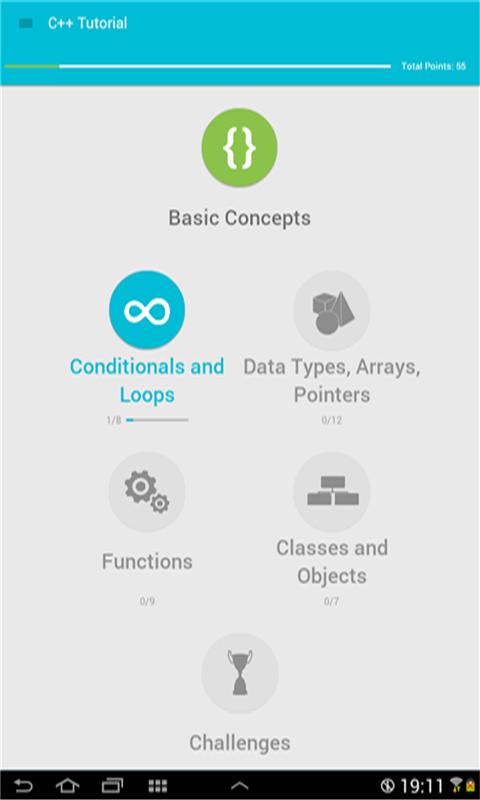 学习C++:LearnV4.4.2 安卓版