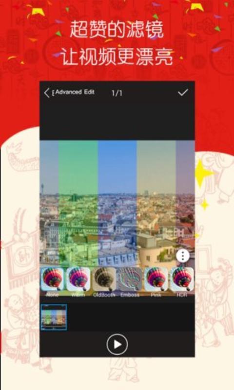 乐秀视频编辑器 v7.3.0 安卓版 图片预览