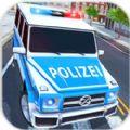 警用越野车模拟驾驶安卓版
