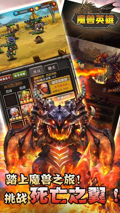 魔兽英雄V1.0.0 安卓版