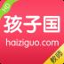 孩子国教师HD V1.3 安卓版