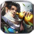 醉仙侠 V1.0.0 苹果版