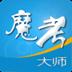 魔考 V1.17.02.28 安卓版