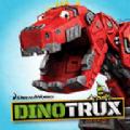 Dinotrux开始建造吧 V20160720153355 安卓版