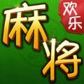 欢乐陕西麻将 V1.3 苹果版