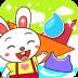 幼儿教育游戏 V1.3.8 安卓版