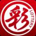 华阳彩票 V3.7.0 安卓版