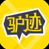 驴迹导游 V3.2 安卓版