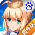 Fate魔都战争 V1.13.0 安卓版