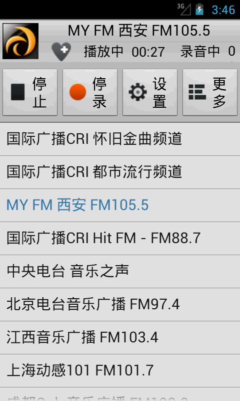 龙卷风收音机V3.0 安卓版