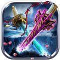 紫青双剑幻剑仙灵安卓版