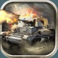 坦克风暴合金重甲 V1.0 安卓版