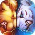 兽王争霸 V1.2.5 安卓版