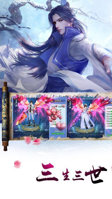邑世紫青双剑V1.0 安卓版