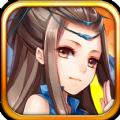 仙剑奇侠传幻璃镜 V1.0.1 苹果版
