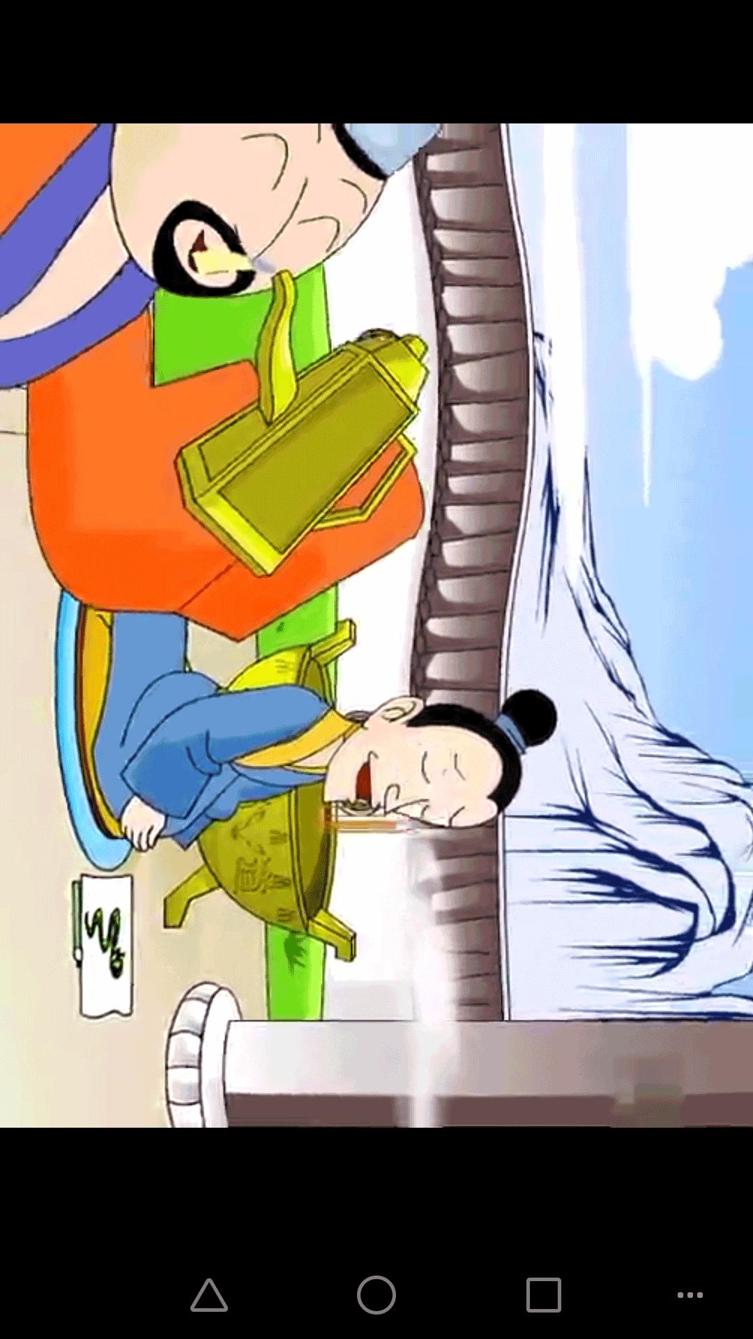 幼儿成语视频V1.0 安卓版