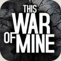 这是我的战争安卓版