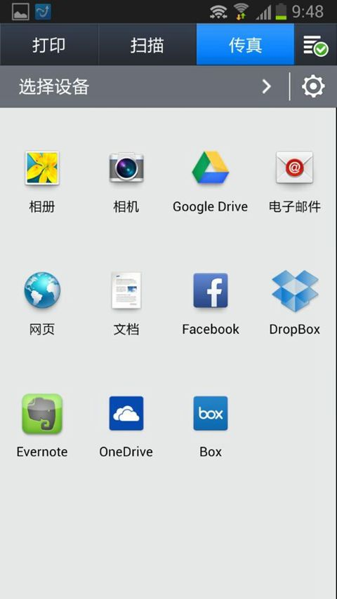 SamsungV4.04.022 安卓版