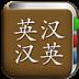 超级英语词典 V1.6.5 安卓版