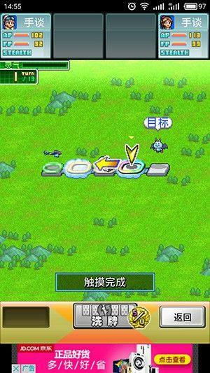 青空打飞姬V1.6.6 安卓版