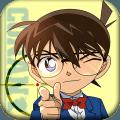 名侦探柯南纯黑的恶梦 V1.5.7 苹果版