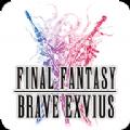 最终幻想BraveExvius VeExvius手机安卓版  v2.1.1 安卓版