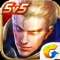 王者荣耀 V1.18.1.7
